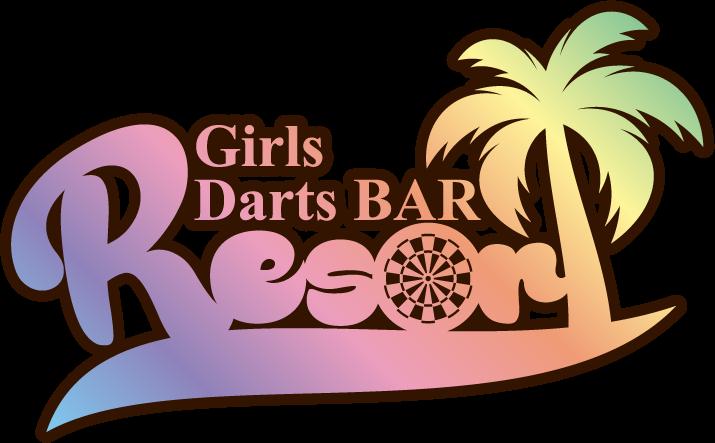 池袋ガールズバー|リゾートグループ(RESORT GROUP)