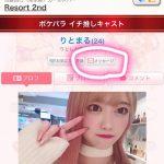 C6krPJHW5OhP4u5nuVA l 150x150 - しんきかく!!!
