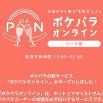 p2XrzCxsRfBeKdU7ywG l 150x150 - しんきかく!!!